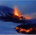 Когда будет новое извержение?
