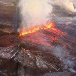 Трещинные вулканы