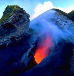 «Гора огня»