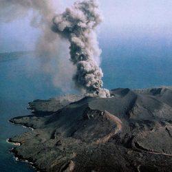 Извержение 535 года и последствия